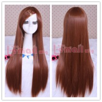 80cm Long Brown Straight Cosplay Wig