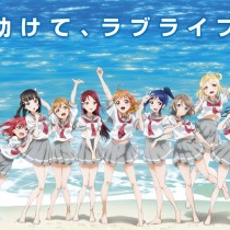 LoveLive Sunshine Cosplay Wigs For You