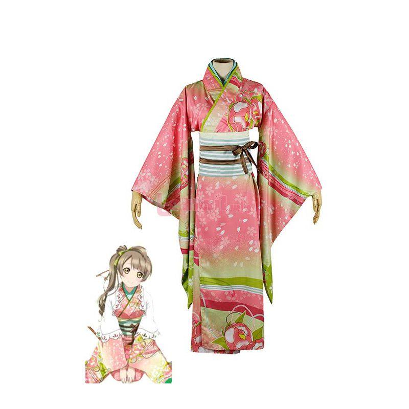 Love Live! Minami Kotori Kimono Cosplay Costumes