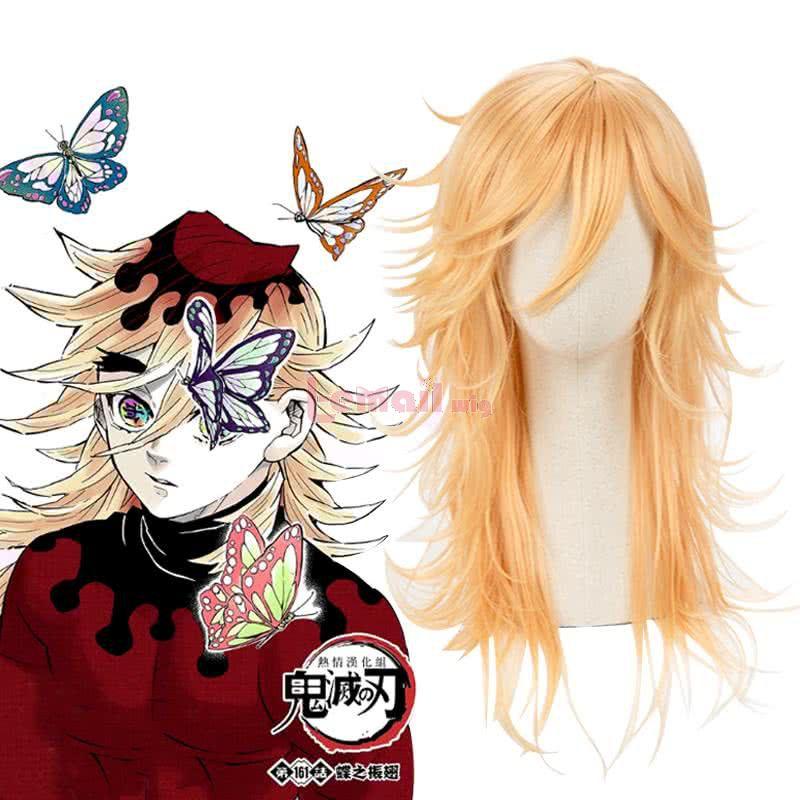 Demon slayer Douma Long Curly Blonde Cosplay Wigs