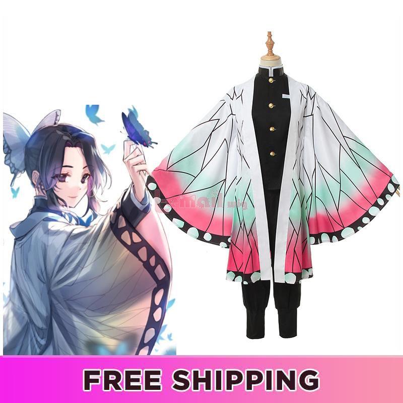 Demon Slayer Kochou Shinobu Kimono Fullset Cosplay Costume