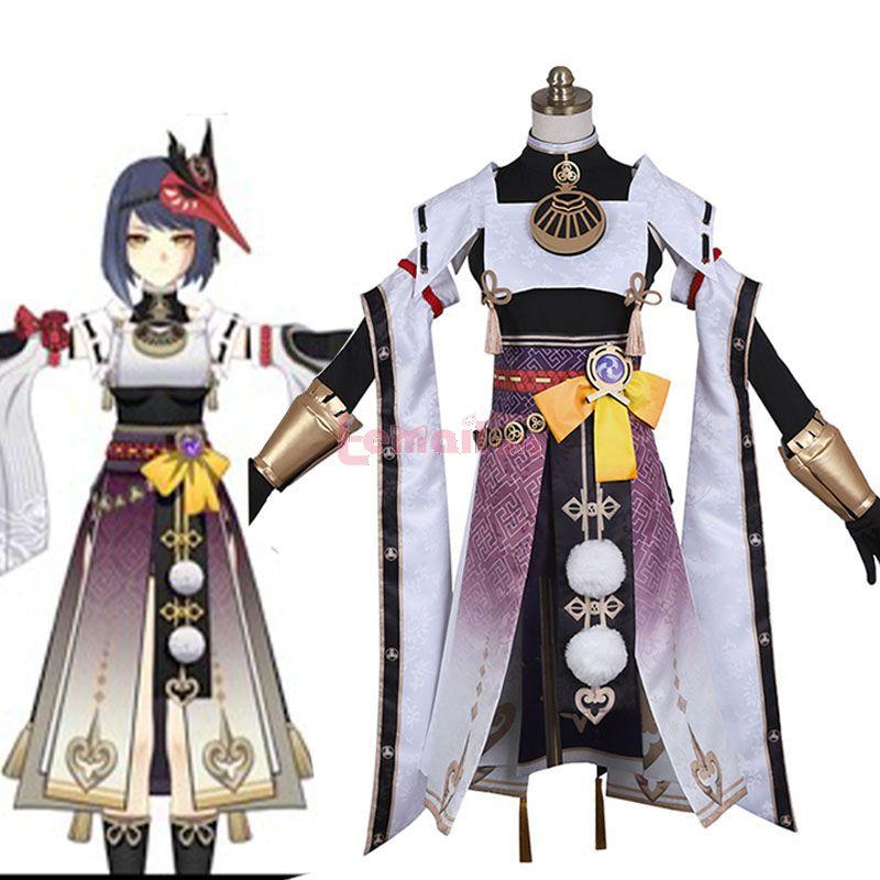 Game Genshin Impact Sara Cosplay Costume