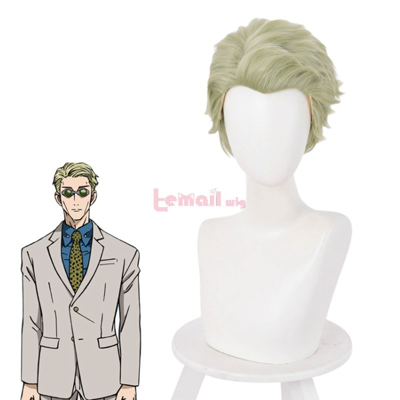 Jujutsu Kaisen Nanami Kento Short Mixed Green Men Cosplay Wigs