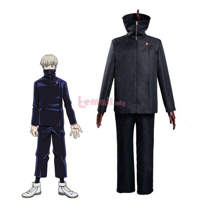 Jujutsu Kaisen Toge Inumaki Uniform Cosplay Costume