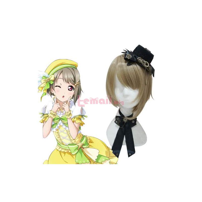 Love Live Perfect Dream Project Nakasu Kasumi Short Brown Cosplay Wigs