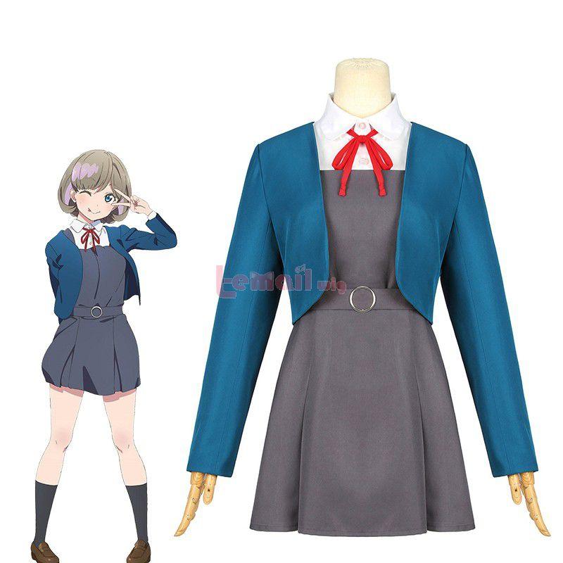 Love Live Superstar Liella School Uniform Cosplay Costume
